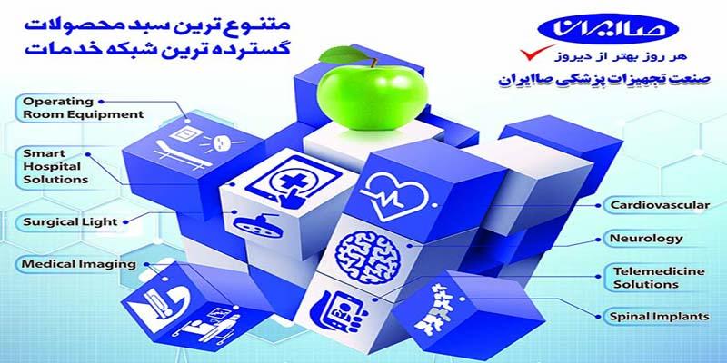 khordad 98 [1]