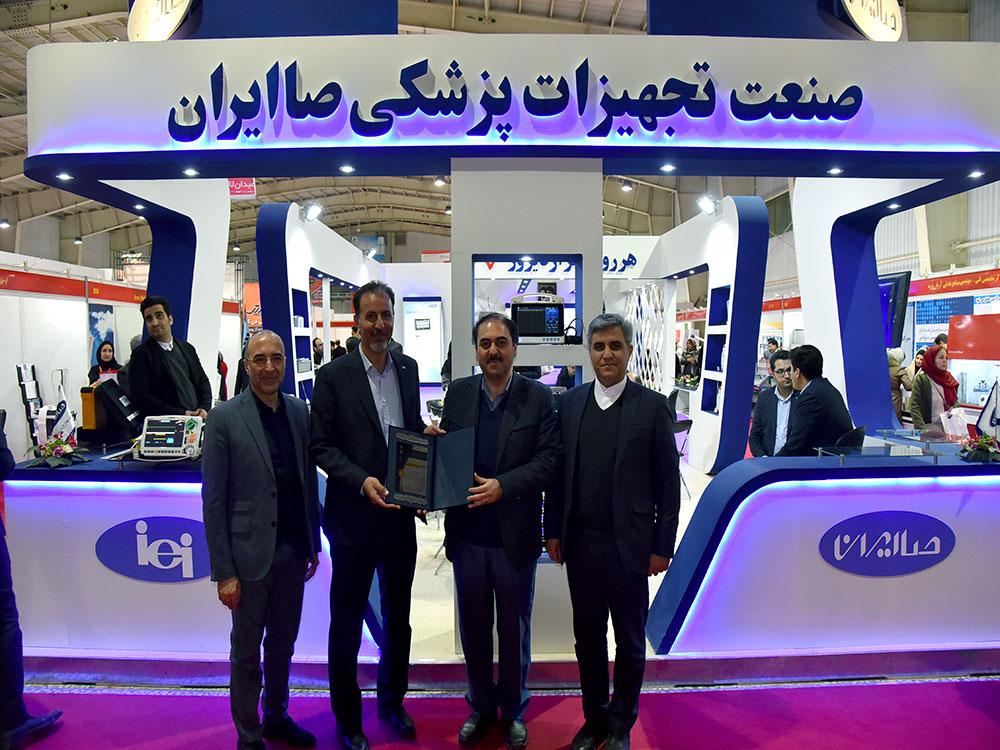 نمایشگاه بین المللی تجهیزات پزشکی در اصفهان